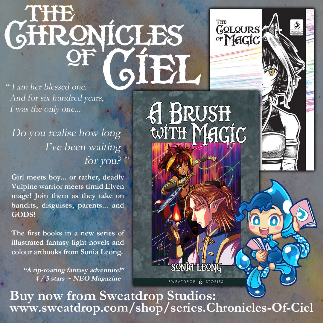 Chronicles of Ciel Ad